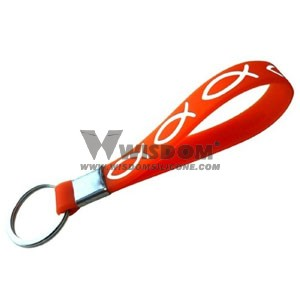 Silicone Key Chain W1901